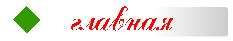 Ефим Гаммер: об авторе